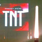 Ação promovida pela fam em parceria com a TNT energy drink!